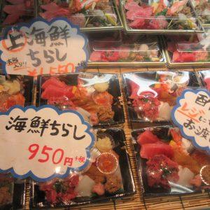 並ばずに築地の美味しい鮮魚が買える🎶「野口鮮魚店」テイクアウトがおすすめの理由