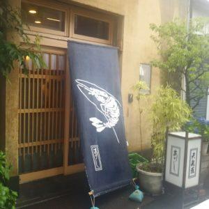 浅草の天ぷら「あかし」並んででも食べたい!これから有名になるおすすめ店※詳細情報あり