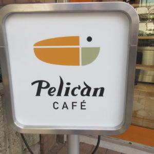 浅草の名店【ペリカンカフェ】の予約方法。パンって、こんなに美味しいんだ~❢※詳細情報あり