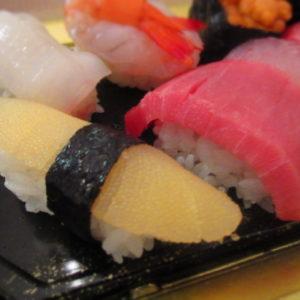 【角上魚類】美味しいとウワサの店にお寿司を買いに行ってみた衝撃です(゚д゚)!※詳細情報あり
