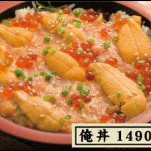 何時から並べば食べられる⁉人気の【野口鮮魚店】で美味しい海鮮丼※詳細情報あり