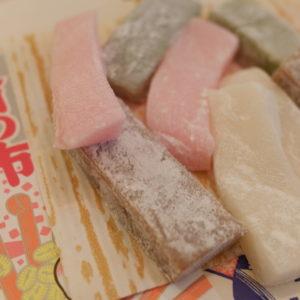酉の市名物『元祖!名代 切山椒』はこちら☆浅草切山椒を食べ比べ!