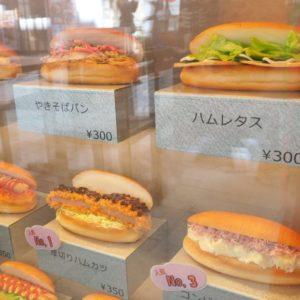 コッペパン専門店【パンの田島】は、もう行かれましたか?※詳細情報あり